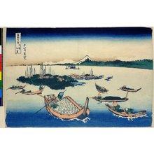 葛飾北斎: Buyo Tsukuda-jima 武陽佃嶌 (Tsukuda Island in Musashi Province [Edo]) / Fugaku sanju-rokkei 冨嶽三十六景 (Thirty-Six Views of Mt Fuji) - 大英博物館