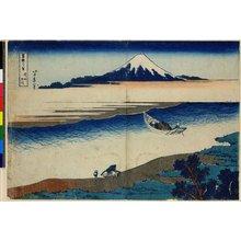 葛飾北斎: Bushu Tamegawa / Fugaku Sanju Rokkei - 大英博物館