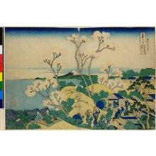 Katsushika Hokusai: Tokaido Shinagawa Gotenyama no Fuji / Fugaku Sanju Rokkei - British Museum