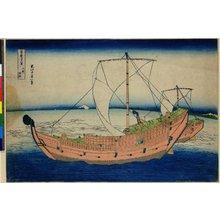 Katsushika Hokusai: Kazusa no kairo / Fugaku Sanju Rokkei - British Museum