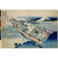 Katsushika Hokusai: Joshu Ushibori / Fugaku Sanju Rokkei - British Museum
