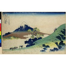 Katsushika Hokusai: Koshu Inume-toge / Fugaku Sanju Rokkei - British Museum