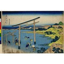 葛飾北斎: Todo no ura / Fugaku Sanju Rokkei - 大英博物館