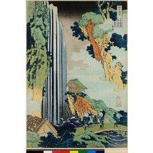 Katsushika Hokusai: Kisokaido Ono no bakufu / Shokoku taki-meguri - British Museum