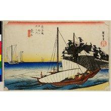 歌川広重: No 43 Kuwana Shichiri watashi-guchi / Tokaido Gojusan-tsugi no uchi - 大英博物館