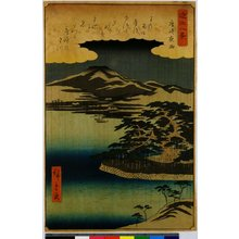 Utagawa Hiroshige: Karasaki ya-u 唐崎夜雨 (Night Rain at Karasaki) / Omi hakkei no uchi 近江八景之内 (Eight Views of Lake Biwa) - British Museum