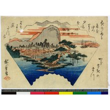 Utagawa Hiroshige: Karasaki ya-u 唐崎夜雨 (Night Rain at Karasaki) / Omi hakkei 近江八景 (Eight Views of Lake Biwa) - British Museum