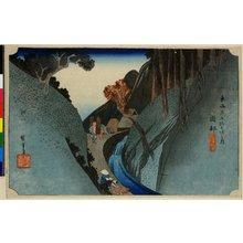 歌川広重: No 22 Okabe Utsu-no-yama / Tokaido Gojusan-tsugi no uchi - 大英博物館
