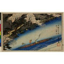 歌川広重: Arashiyama manka / Kyoto Meisho no uchi - 大英博物館