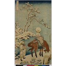Katsushika Hokusai: Shika shashin kagami 詩歌写真鏡 (True Mirror of Chinese and Japanese Verses) - British Museum
