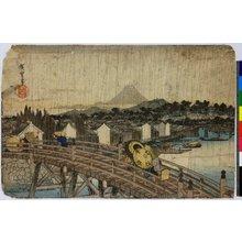 Utagawa Hiroshige: Nihon-bashi haku-u / Toto Meisho - British Museum