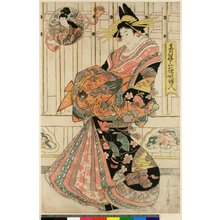 Shinko: Seiro Sangoku-yo fujin (Mysterious women of three countries in Green Houses) - 大英博物館