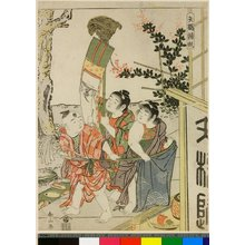 勝川春山: Yabase Kihan - 大英博物館
