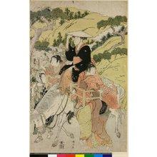 Katsukawa Shunzan: triptych print - British Museum