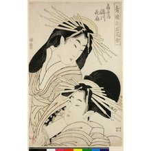Torii Kiyomine: Seiro Meikun Hana Awase - British Museum