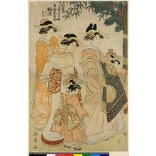 Torii Kiyomine: - British Museum