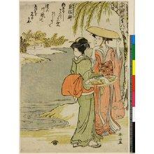 Katsukawa Shunzan: Hachi / Jittai no dai - British Museum