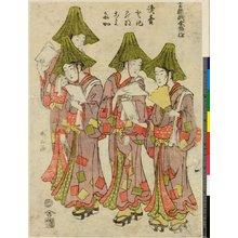 Katsukawa Shunzan: Yomi-uri / Seiro Niwaka Zensei Asobi - British Museum