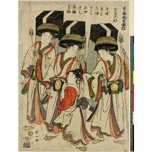 Katsukawa Shunzan: Seiro Niwaka Zensei Asobi - British Museum