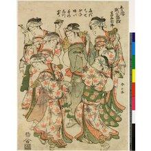 Katsukawa Shunzan: Sho-Nembutsu / Seiro Niwaka Zensei Asobi - British Museum