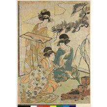Hyakusai Hisanobu: - 大英博物館