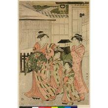 Katsukawa Shuncho: triptych print (part) - British Museum