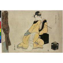 Katsukawa Shuncho: Edo-machi no ho no fuzoku / Tosei Nanboku-do Bijin - British Museum