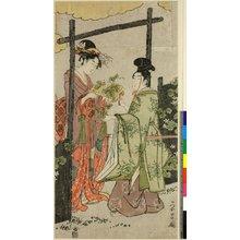 Chokosai Eisho: Yatsushi Genji - British Museum