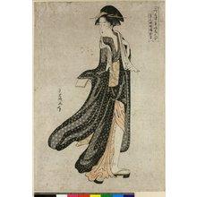 Shikyusai Eiri: Sankanotsu So-ka Bijin Awase - 大英博物館
