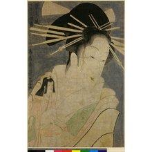 Chokosai Eisho: Kakucha Bijin Kurabe - British Museum