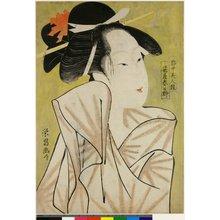 Chokosai Eisho: Kakuchu Bijin Kurabe - British Museum