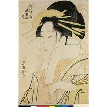 Shikyusai Eiri: Kakuchu Bijin Kurabe - British Museum