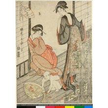 Shikyusai Eiri: Furyu Ukiyo Mu-Tamagawa - British Museum