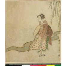 Shikyusai Eiri: surimono (?) / print - British Museum