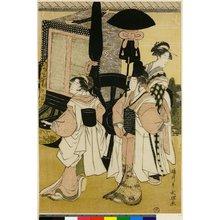 Shikyusai Eiri: print / pentaptych print - 大英博物館