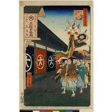歌川広重: No 74 Odemma-cho go-fuku mise / Meisho Edo Hyakkei - 大英博物館