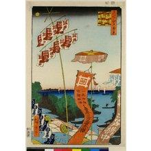歌川広重: No 80 Kanasugi-bashi Shiba-ura / Meisho Edo Hyakkei - 大英博物館