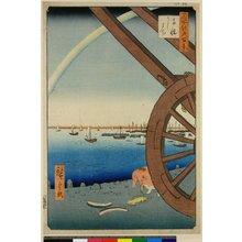 Utagawa Hiroshige: No 81 Takanawa Ushi-machi / Meisho Edo Hyakkei - British Museum
