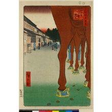 歌川広重: No 86,Yotsuya Naito Shinjuku / Meisho Edo Hyakkei - 大英博物館