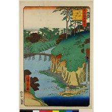 歌川広重: No 88,Taki-no-gawa / Meisho Edo Hyakkei - 大英博物館