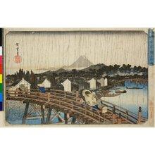 Utagawa Hiroshige: Nihon-bashi no haku-u / Toto Meisho - British Museum