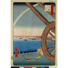 歌川広重: No 81,Takanawa Ushi-Machi / Meisho Edo Hyakkei - 大英博物館