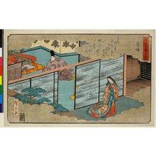 Utagawa Hiroshige: Utsusumi / Genji Monogatari Gojushi - British Museum