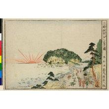 勝川春好: Uki-e Soshu Enoshima no zu - 大英博物館