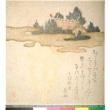 Kubo Shunman: surimono / print - British Museum