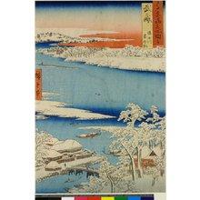 Utagawa Hiroshige: Musashi Sumida-gawa yuki no asa / Rokuju-yo Shu Meisho Zue - British Museum