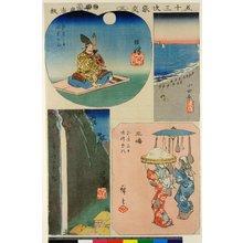 Utagawa Hiroshige: No 3 Numazu Minamoto no Yoshimitsu / Hakone / Odawara kaigan / Mishima Shogatsu muika Myojin-sai / Gojusan-tsugi Harimaze - British Museum