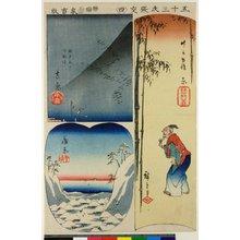 歌川広重: No 4 Yoshiwara / Hara / Kambara yuki no akebono / Gojusan-tsugi Harimaze - 大英博物館