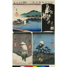 歌川広重: No 9 Yoshida Toyo-kawa / Futagawa / Goyu / Akasaka / Gojusan-tsugi Harimaze - 大英博物館
