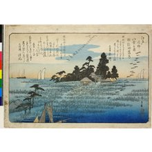 Utagawa Hiroshige: Haneda rakugan 羽根田落雁 (Geese at Haneda) / Edo kinko hakkei no uchi 江戸近郊八景之内 (From Eight Views in the Environs of Edo) - British Museum